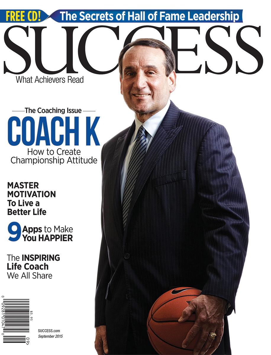 Секрети лідерства – шлях до успіху