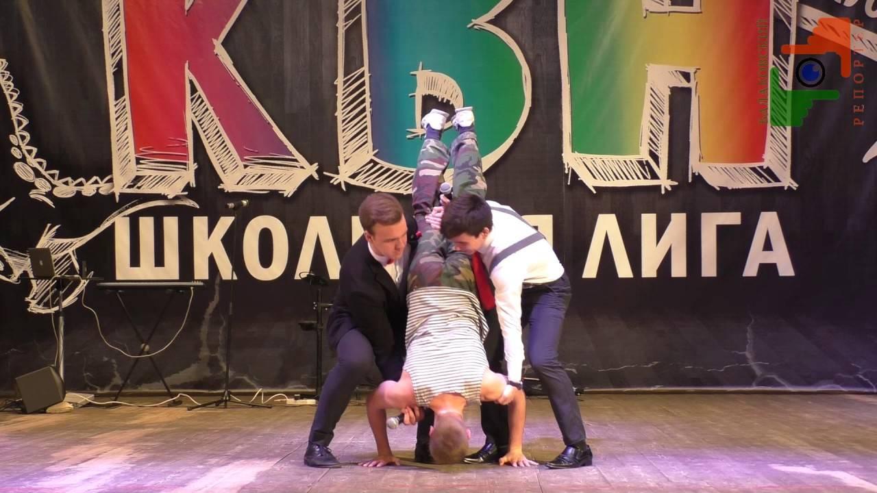 Запрошуємо на півфінал шкільної ліги КВК міста Харкова