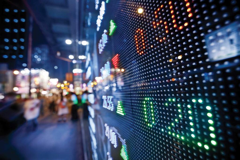 Економічний аналіз та облік - презентація та ділова гра