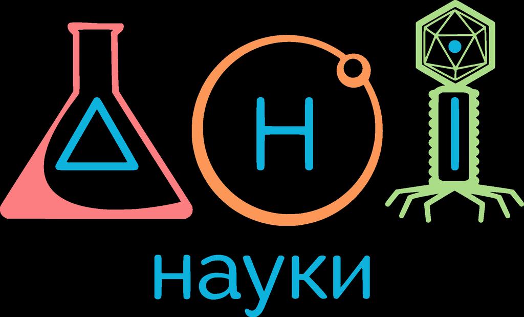 Дні Науки Харків