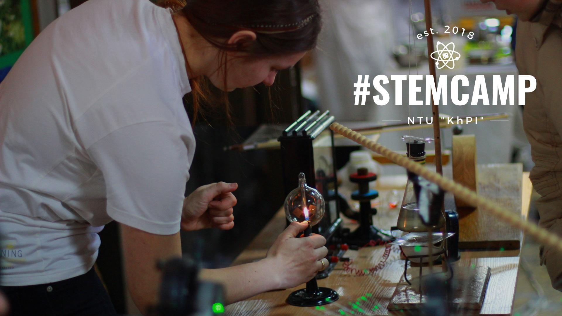 Відкриття літньої науково-освітньої школи STEMcampschool