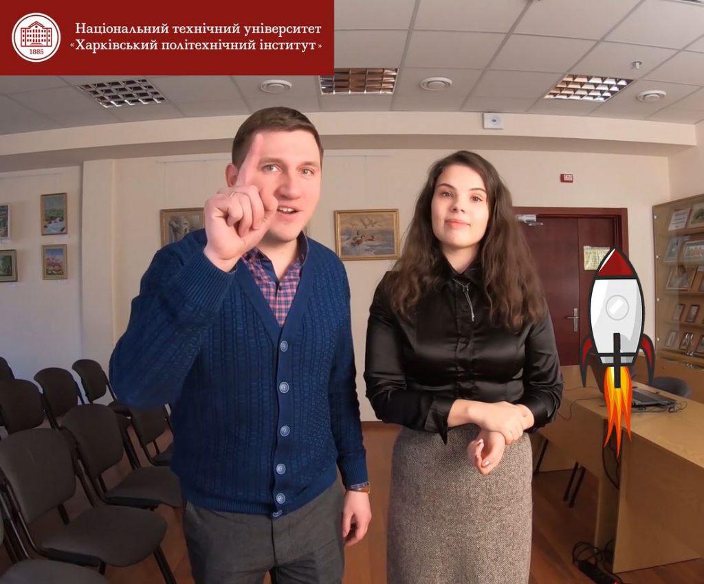 Відео про Вступну кампанію 2019