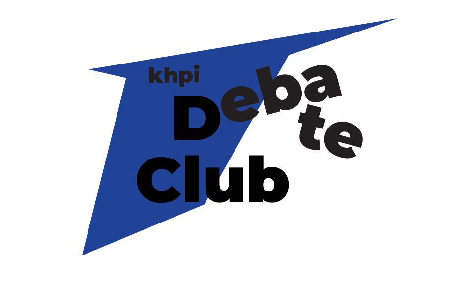 Дебатний клуб ХПІ